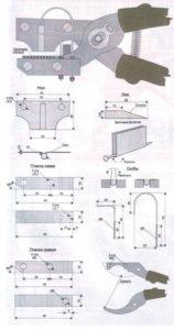 Схема секатора