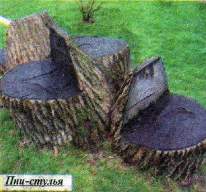 Пни-стулья
